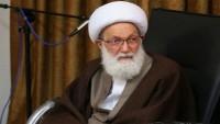 Ayetullah Şeyh İsa Kasım, Bahreyn siyasi mahkumlarının serbest bırakılmasını talep etti