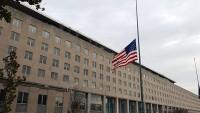 Dünya Terörizminin Başı ABD, İran'ı terörizmle mücadelede işbirliği yapmamakla suçladı!