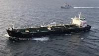 İran İslam Cumhuriyeti Venezuela'ya 5. Petrol Tankerini de Gönderdi