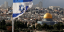 Siyonist İsrail Golanı sivil havacılığa kapattı