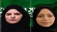 Uluslararası Af Örgütü, Suudi Arabistan'dan kadın aktivistleri salıvermesini istedi