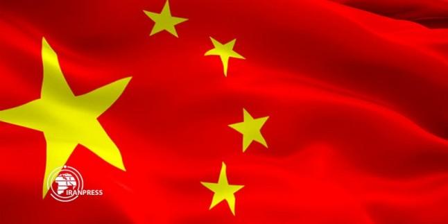 Çin: UAEA Yönetim Kurulu kararı KOEP'in uygulamasını tehlikeye atar