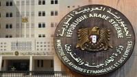 Suriye, Amerikan yaptırımlarına yoğun tepki gösterdi
