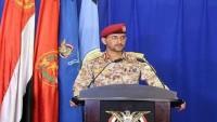 Yemen Silahlı Kuvvetleri Sözcüsü: Yemen Halkı Amerikan Silahlarıyla Öldürülüyor