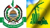 Hizbullah ve HAMAS'tan İlhak Planı'nın durdurulması zaruretine vurgu