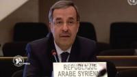 Suriyeli yetkili: General Süleymani'nin öldürülmesi açık bir devlet terörizmidir