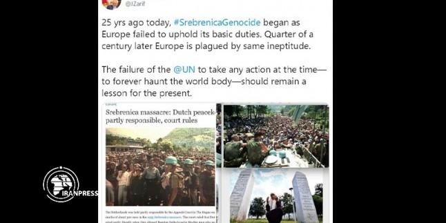 Zarif: 'Srebrenitsa soykırımı', Avrupa'nın temel görevlerini uygulamamasından yaşandı