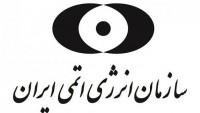 İran'da Şehit Rezainejad Nükleer Tesisi'nde patlama iddiasına yalanlama