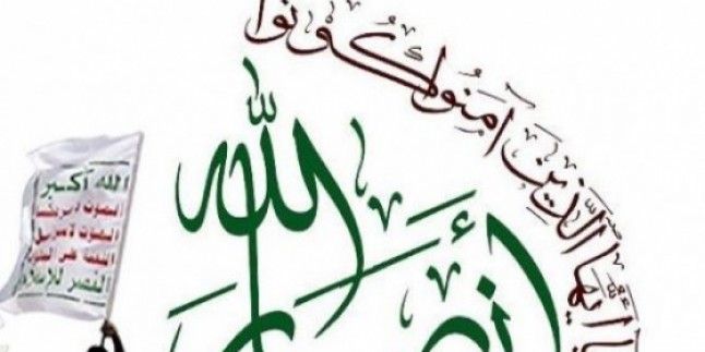 Ensarullah: BM Suudi Koalisyonu Kurtarma Peşinde