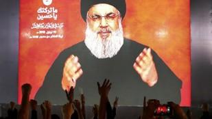 Hasan Nasrullah: Patlamanın Sorumlusu İsrail Çıkarsa, Bunun Bedelini Mutlaka Öder!