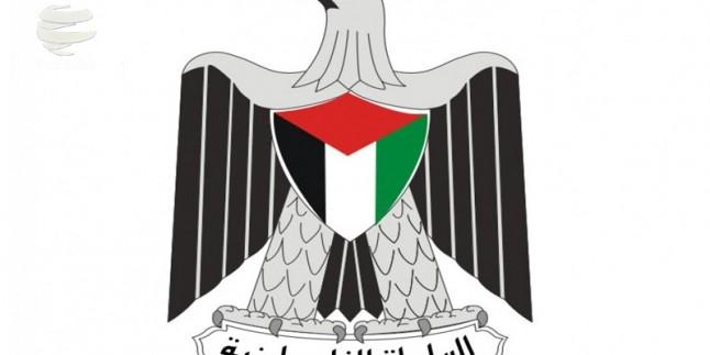 Filistin Özerk Teşkilatı: BAE-İsrail anlaşması ihanettir