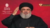 Seyyid Nasrullah: ABD bölgede savaş çıkarmaya çalışıyor