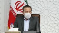İran İslam Cumhuriyeti Cumhurbaşkanlığı Ofisi: İran'a maksimum baskı, Trump'ın yenilgisine sebep olacaktır