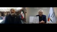 Dünya Tekvando Federasyonu, İran İslam Cumhuriyeti'ni dünyanın en iyi federasyonu olarak açıkladı