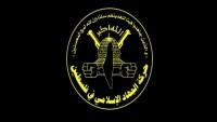 Filistin'deki İslami Cihad Hareketi: ABD Filistin Halkına Karşı Açıkça Savaş Yürütüyor