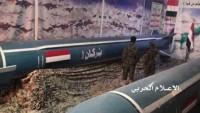 ABD, Ensarullah'ın Marib Cephesinde İlerlemesinden Endişe Duyuyor