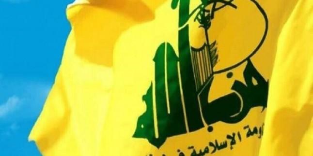 Lübnan Hizbullahı: Normalleşme anlaşmalarının hiç bir değeri yoktur