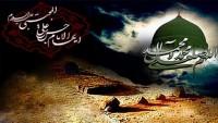 İslam Peygamberinin vefatı ve sevgili torunu İmam Hasan'ın –as– şehadet yıldönümü