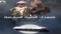 Tekfirci IŞİD Kalıntılarıyla Çatışmaya Giren 2 Haşdi Şabi Mücahidi Şehid Düştü, 7 Terörist'te Öldürüldü