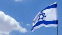 Siyonist İsrail Meclisi Bahreyn'le Yapılan Normalleşme Anlaşmasını Kabul Etti