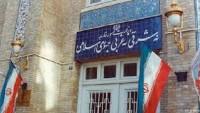 İran Dışişleri Bakanlığı: Bölge gerçek bir barış savaşçıyı kaybetti