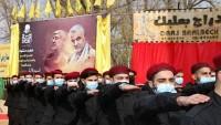 Lübnan'da anma töreni düzenlendi