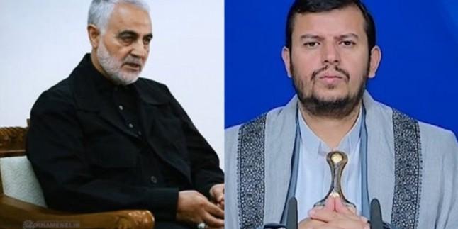 Yemen Hizbullahı Lideri Abdulmelik El Husi'den Süleymani Ailesine Mektup