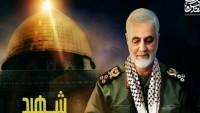 General Selami: Şehit Süleymani direnişin ruhuydu