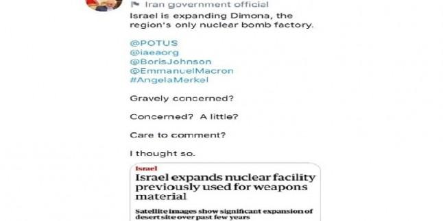 Zarif: İsrail, bölgenin tek atom bombası tesisi olan Dimona'yı genişletmektedir