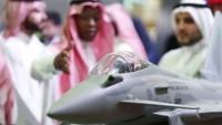 Yemen: İngiltere Yemen savaşında direkt ortaktır