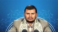 Seyyid Abdulmelik el-Husi: Suudi Arabistan ABD'nin planlarını uyguluyor