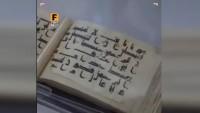 Hz. İmam Hüseyin -s- tarafından yazılan Kur'an-ı Kerim nüshası görücüye çıktı