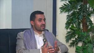 Ensarullah'tan Türkiye'nin Yemen müdahalesi konusunda uyarı