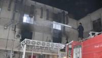 Bağdat'ta hastanede yangın: 55 kişi yaşamını yitirdi