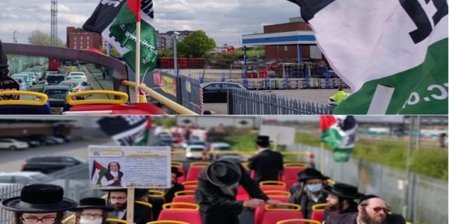 Londra caddelerinde 'İsrail'e ölüm!' sloganları yankılandı