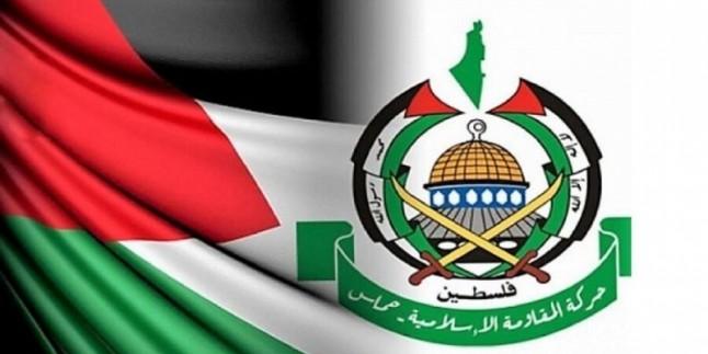 Hamas: Bayrak yürüyüşünün iptali, Siyonistler için bir başka yenilgidir