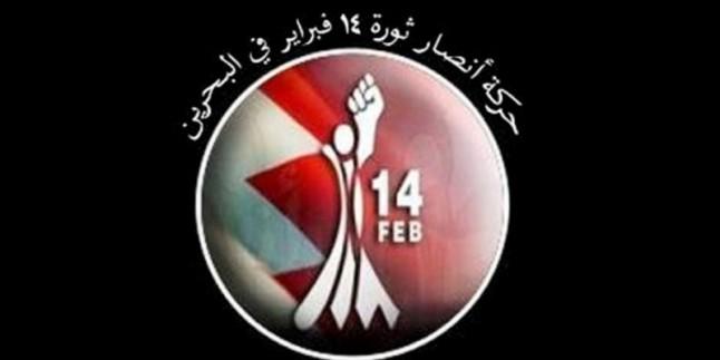 Bahreyn 14 Şubat Devrimi Gençlik Hareketi'nin İmam Humeyni Hakkında Bildirisi