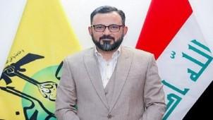 Nuceba: Bağdat'ın ABD'ye ihtiyacı yok