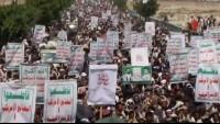 Yemen halkı Aşura gününde görkemli gösteri düzenledi