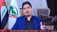 Irak'lı direniş hareketinden İran'ın Bağdat toplantısındaki tutumuna destek