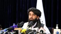 """Taliban: """"Pencşir Sorununu Diyalogla Çözeriz"""""""