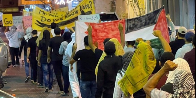 Bahreyn halkı protestoları ve Al-ı Halife'nin dehşeti