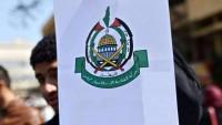 Hamas: Mekke'deki Terör Saldırısını Kınadı