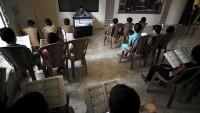 Gazze Şeridi'ndeki Yaz Kur'an Kurslarına 34 Bin Öğrenci Yazıldı
