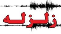 İran'da 4.4 büyüklüğünde deprem meydana geldi
