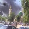 Nijerya'da camiye terör saldırısı