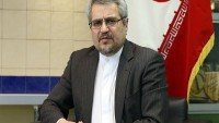"""İran'dan İİT'ye """"Filistin"""" için tedbir çağrısı"""