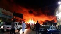 Kabe'nin yakınında korkutan yangın