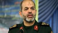 General Vahidi: Müzakereler Şam'a taşınmalı