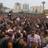 Gazze'deki Binlerce Memur Elhamdallah Hükümetinin İstifa Etmesini İstedi